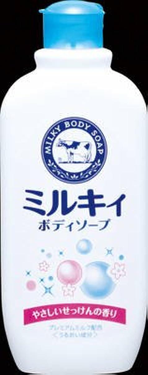 最も遠い事実リテラシー牛乳石鹸共進社 ミルキィボディソープ やさしいせっけんの香り 300ml×24点セット (4901525003773)