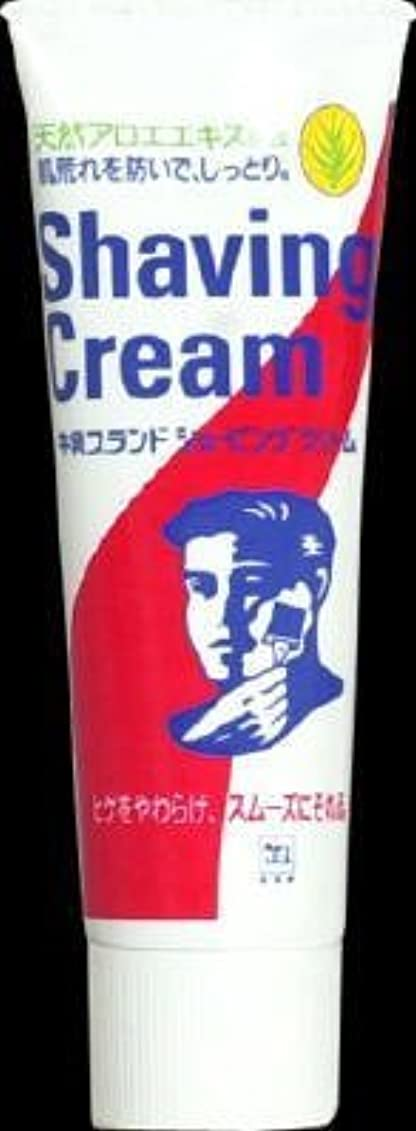 アレンジ協定ピストン牛乳ブランドシェービングクリーム80g × 5個セット