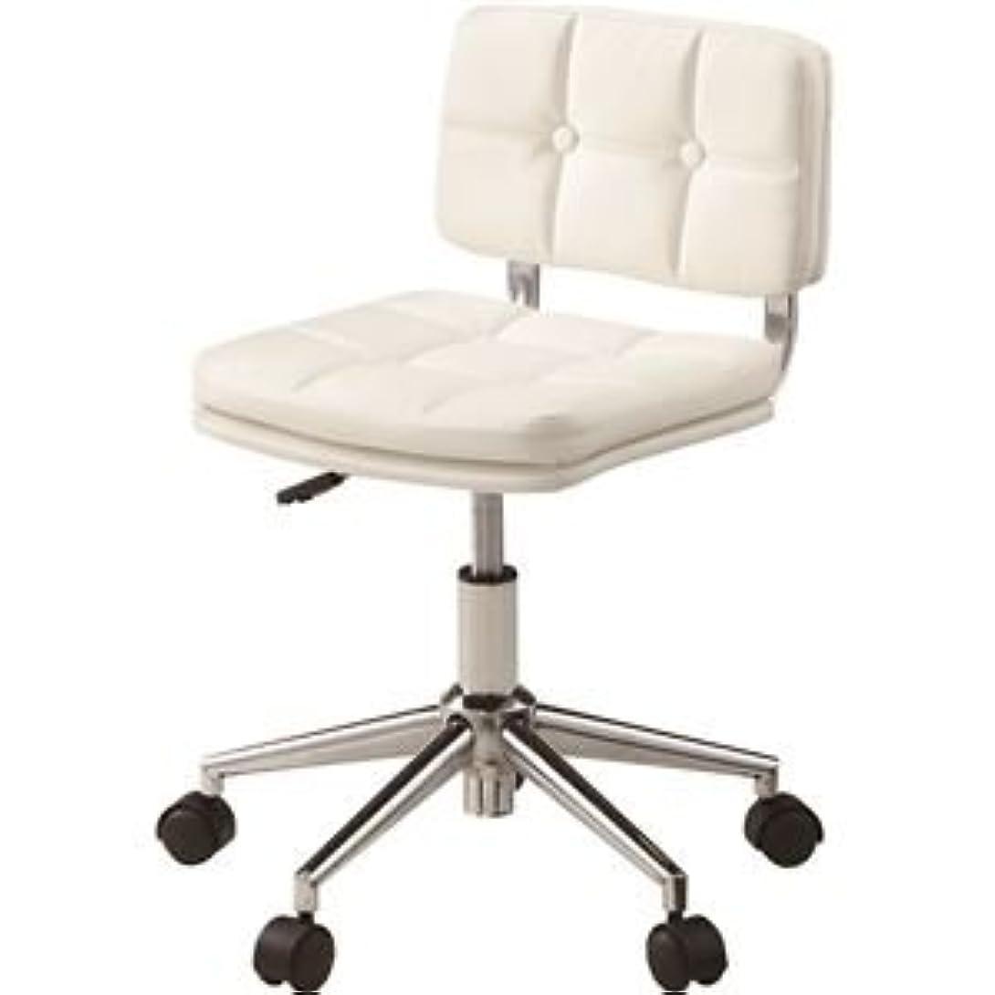 君主制ロードされたテーブルを設定する(2脚セット)東谷 デスクチェア(椅子) 昇降機能付き スチール/ソフトレザー/合皮 RKC-301WH ホワイト(白)