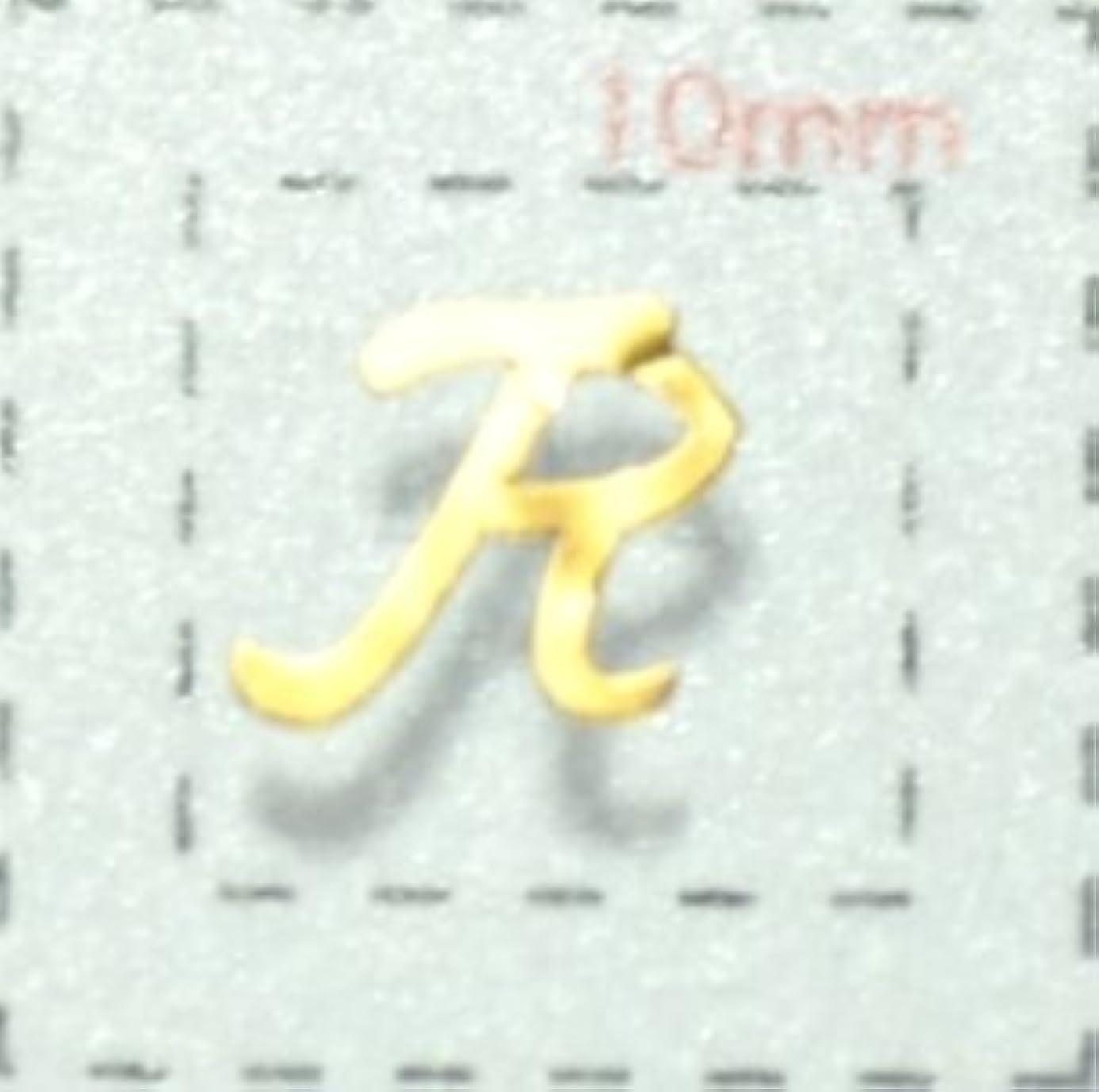 ペイント無法者警告するネイルシール【アルファベット】5筆記体(R)GD/各1シート9枚入