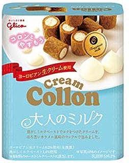 グリコ クリームコロン 大人のミルク 48g×10箱入×(2ケース)