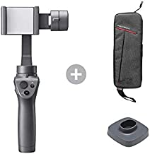 DJI Osmo Mobile 2 3-Axis Handheld Gimbal Lightweight Stabilizer for iPhone & Android Smartphones with Carry Case and Base