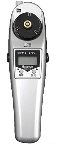 ハピソン(Hapyson) 高トルク電動リール YH-203 シルバーブラック