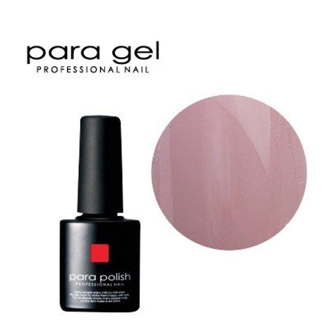フィッティング有効な餌パラジェル para polish(パラポリッシュ) カラージェル MD11 ダスティピンク 7g