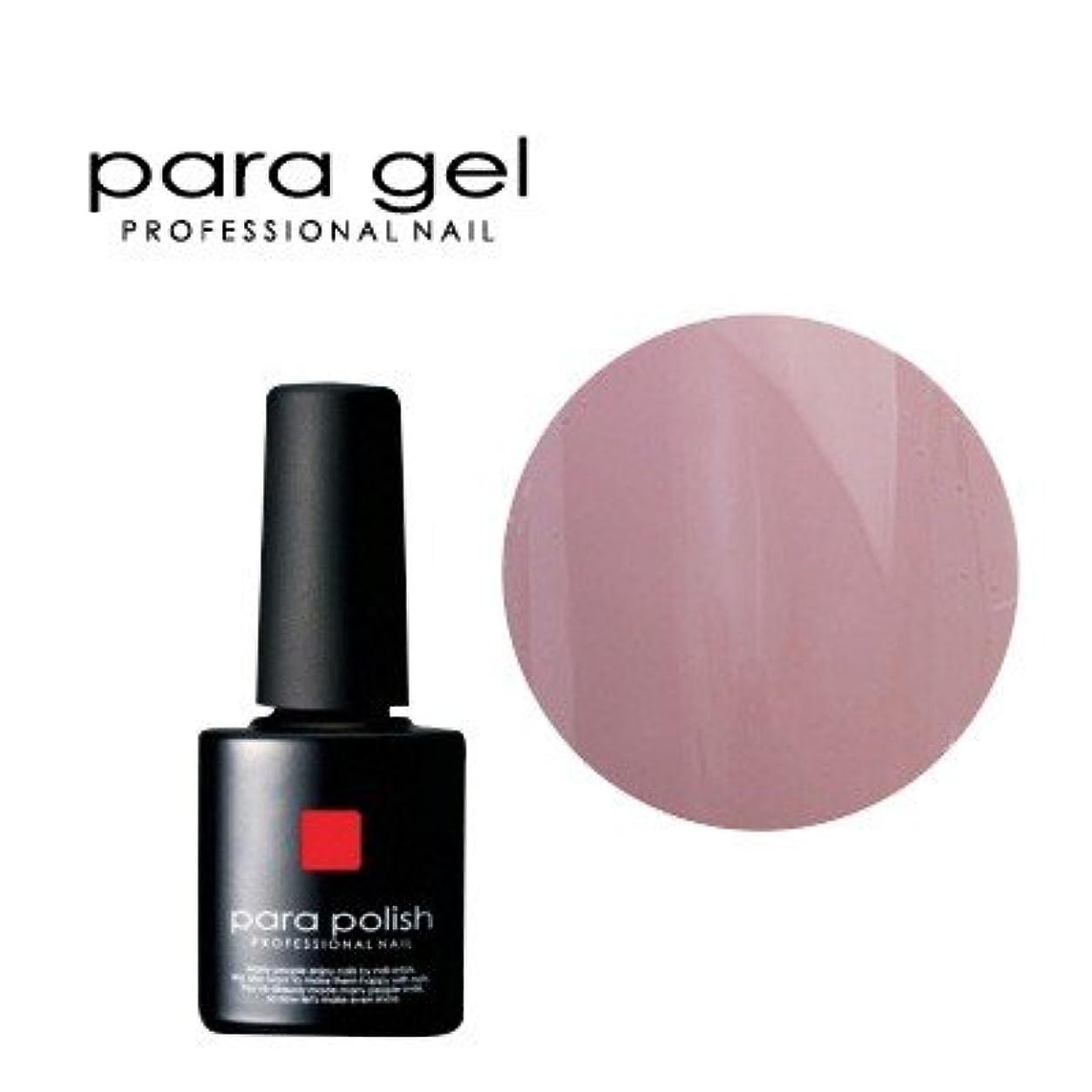 暖かく壮大なマリナーパラジェル para polish(パラポリッシュ) カラージェル MD11 ダスティピンク 7g