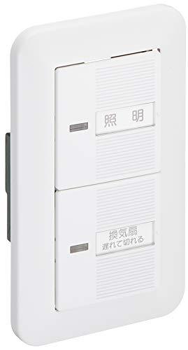 パナソニック コスモシリーズワイド21 埋込[電子]トイ...