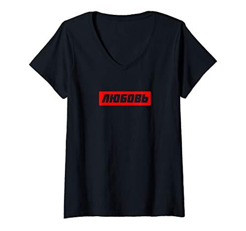 Damen Lubov I Liebe auf Russisch in Kyrillische Schrift I Russian T-Shirt mit V-Ausschnitt