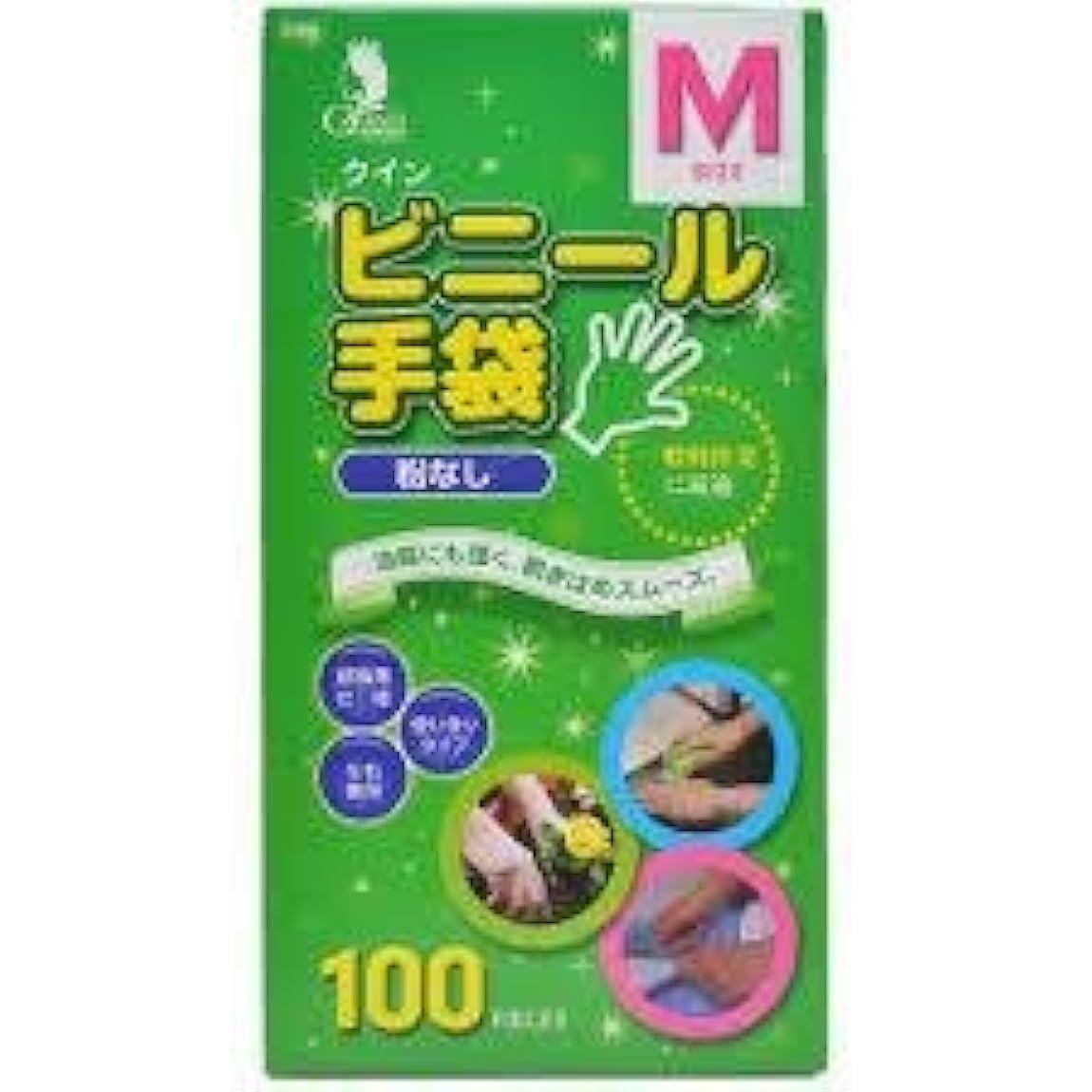 期間置換ドック宇都宮製作 クイン ビニール手袋(パウダーフリー) M100枚×20点セット (4976366006931)