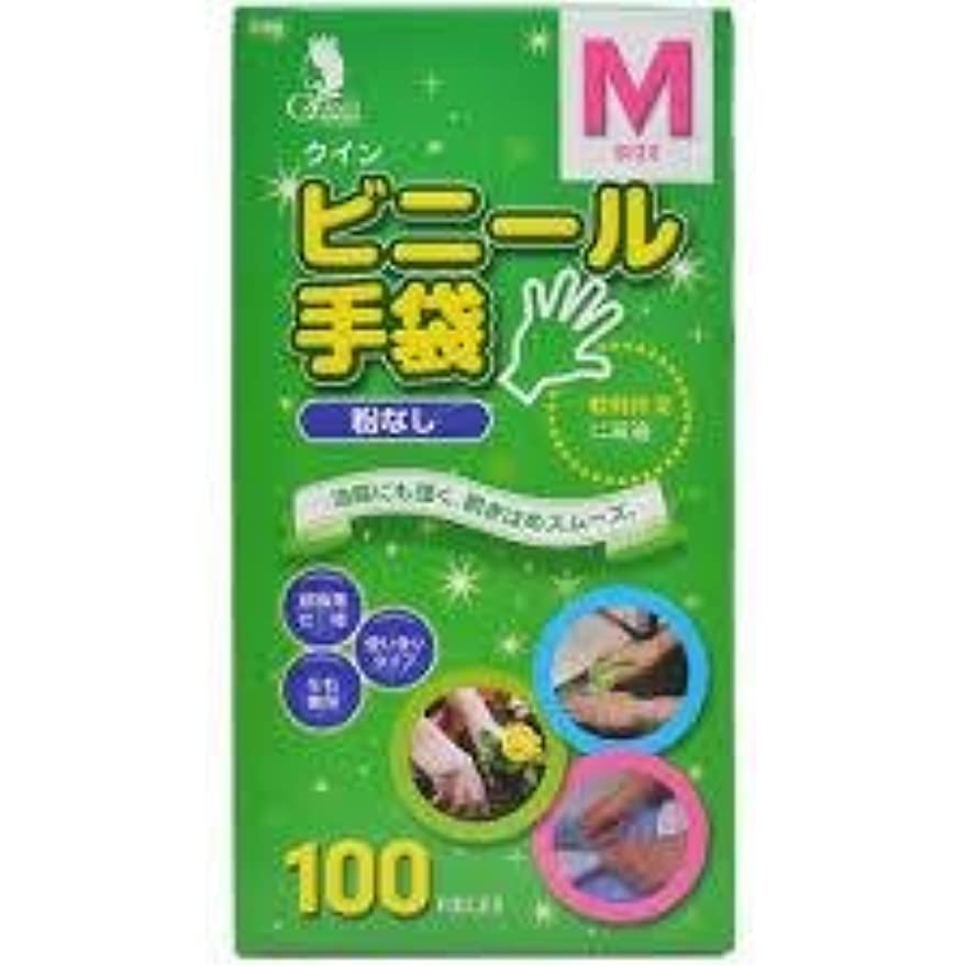 後方に逃す風宇都宮製作 クイン ビニール手袋(パウダーフリー) M100枚×20点セット (4976366006931)