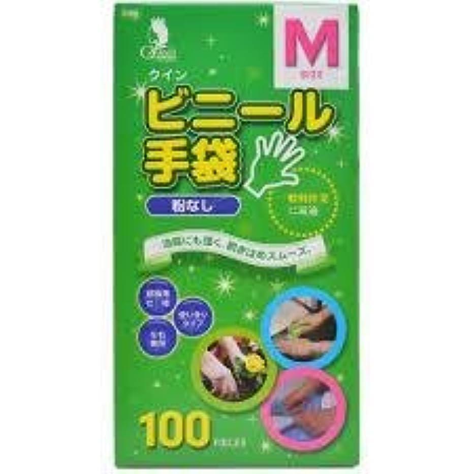 アリスチューインガムいろいろ宇都宮製作 クイン ビニール手袋(パウダーフリー) M100枚×20点セット (4976366006931)