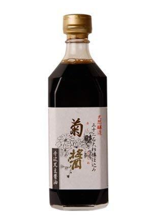 Yamaroku 4 Years Aged Kiku Bisiho Soy Sauce 18 Ounce