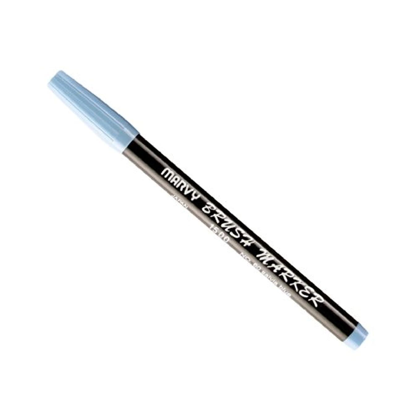 Uchida Of America 1500-C-60 Brush Marker, Salvia Blue
