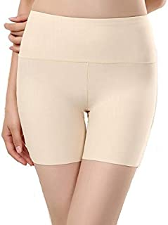 GLAMORAS® Women's High Waist Ice Silk Seamless Comfortable Safety Shorts/ Boyshort Panties/Under Skirt Shorts/Cycling Shorts.