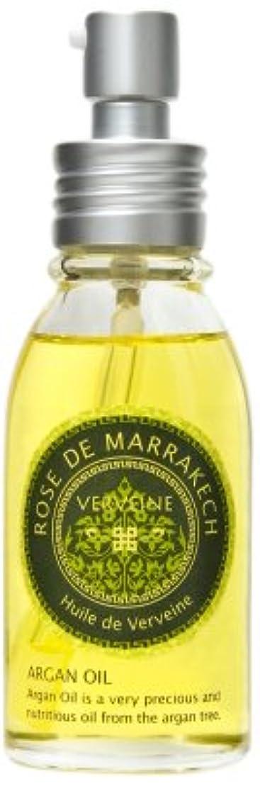 チャットクリーナー勤勉なヴェルヴェーンオイル60ml(レモンバーベナの香り?アルガンオイル98%配合)
