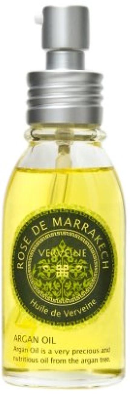 乳焼く偽物ヴェルヴェーンオイル60ml(レモンバーベナの香り?アルガンオイル98%配合)