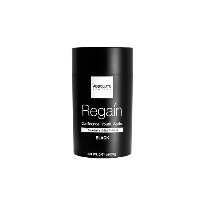 アリーナメキシコ見分ける(3 Pack) Absolute Regain Hair Fiber Large Size - Black (並行輸入品)