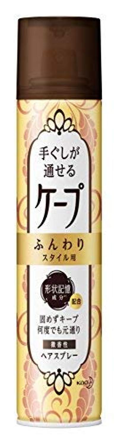 勝つ開梱構成する【花王】手ぐしが通せるケープ ふんわりスタイル用 微香性 140g ×10個セット