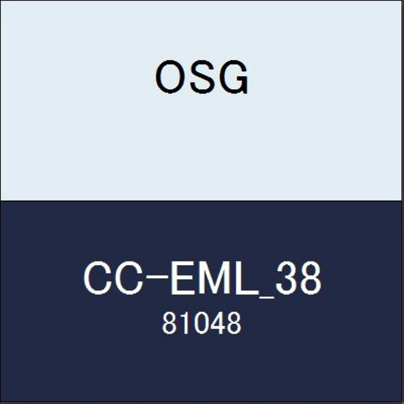 努力するから退却OSG エンドミル CC-EML_38 商品番号 81048
