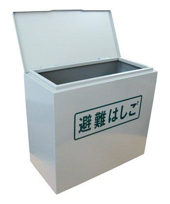 ◆避難はしご用収納BOX◆ オリローOA(アルミ製)避難はしご4~5階用(8~10型) (ステンレス製)