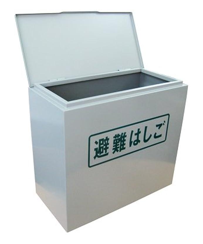保全日焼け作ります◆避難はしご用収納BOX スチール製◆ オリロー2階用(4型、5型用) (スチール製)