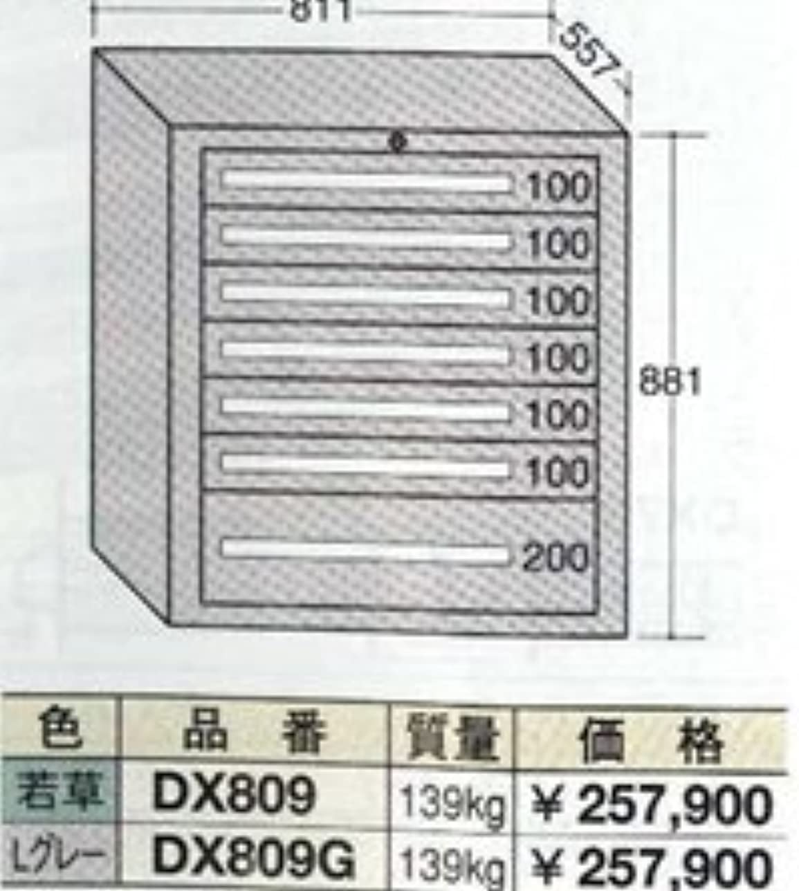 アセンブリウェーハ靴OS(大阪製罐) デラックスキャビネット(ライトグレー) DX809G