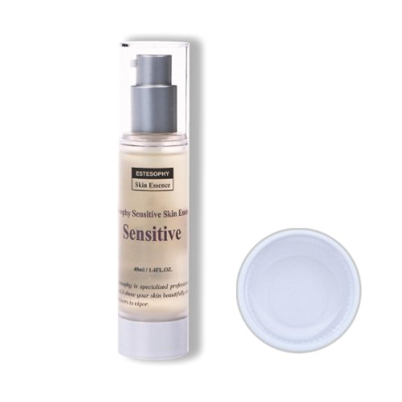 エステソフィー センシティブ エッセンス 40ml 保湿美容液 業務用