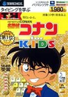 特打ヒーローズ 名探偵コナン for KIDS