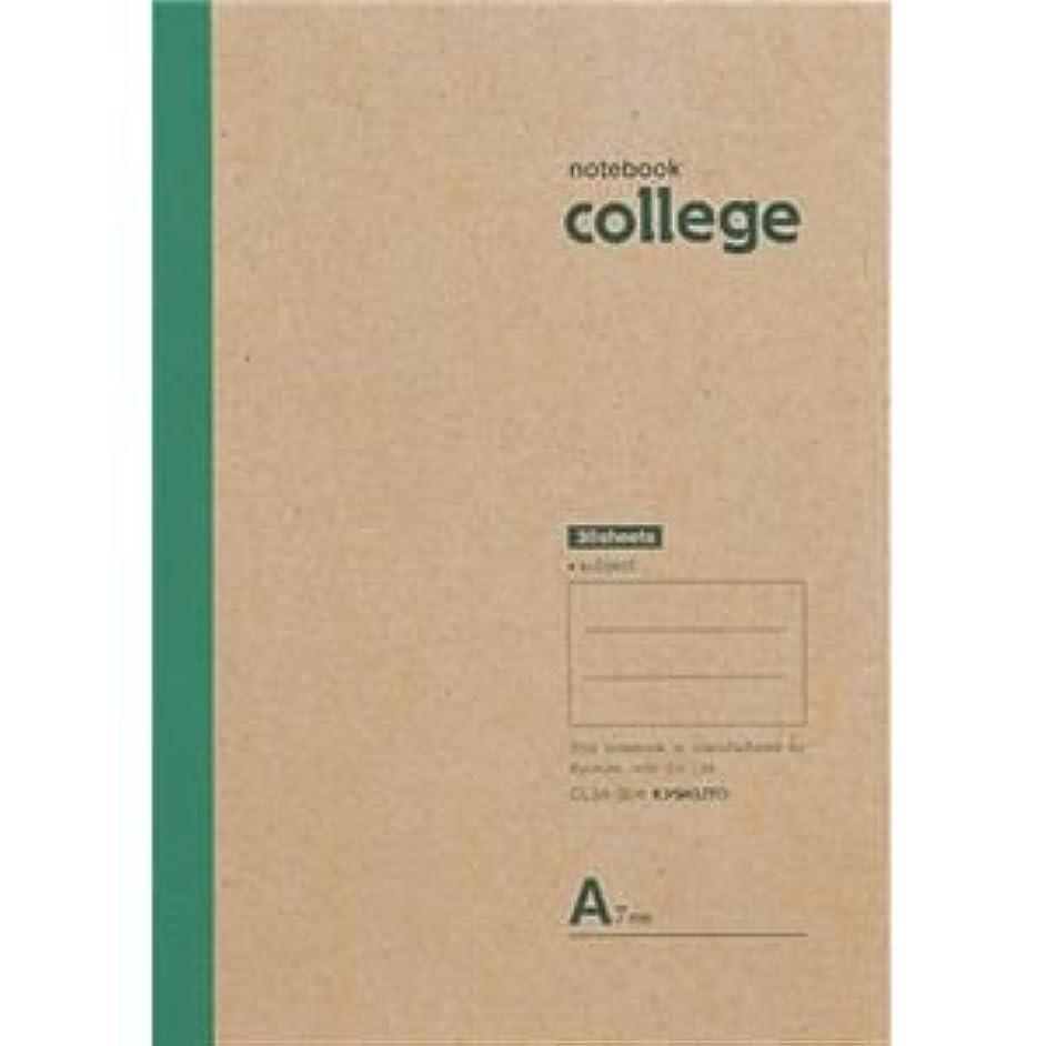 キョクトウ?アソシエイツ カレッジノート CL5A セミB5 普通罫10冊 〈簡易梱包
