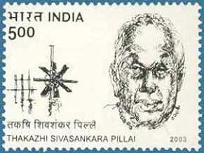 Thakazhi Siva Sankara Pillai , Personality , Janpith Award Winners , Rs 5