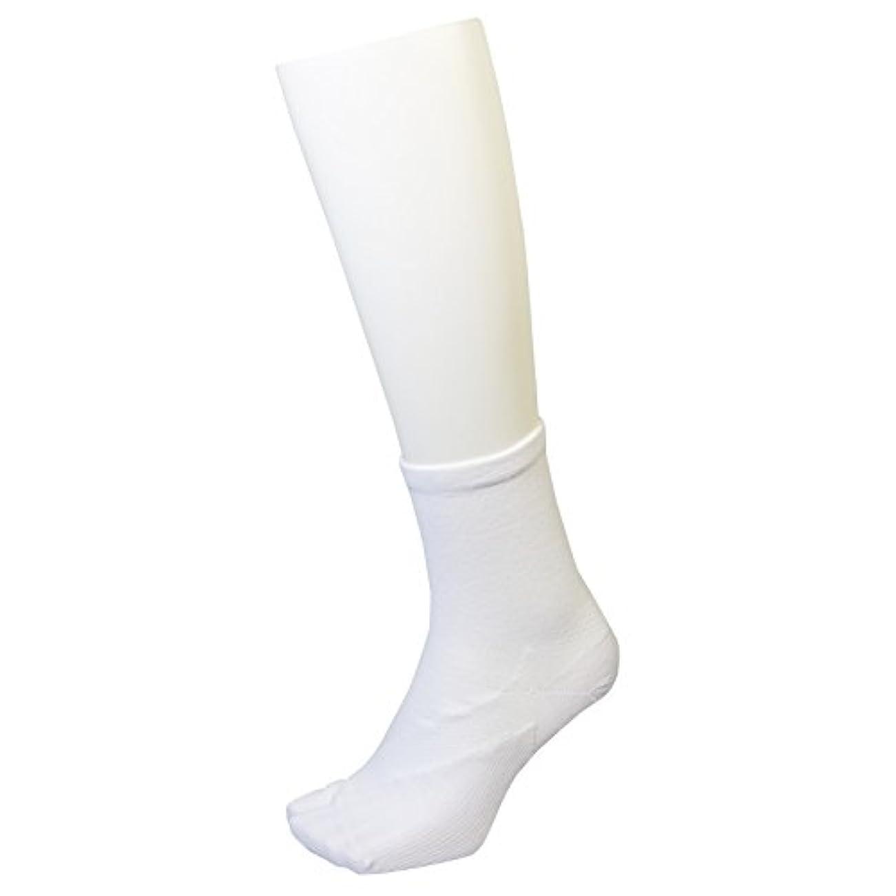 上昇モーション無視さとう式 フレクサーソックス クルー 白 (S) 足袋型