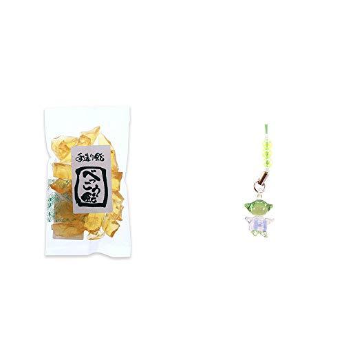 [2点セット] べっこう飴(160g)・ガラスのさるぼぼ 手作りキーホルダー 【緑】 /健康運・平穏・病気を寄付けない・健康祈願//
