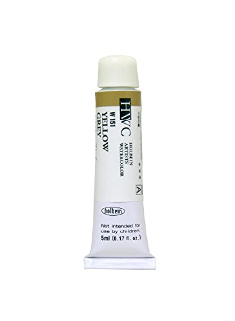 Holbein Artists' Watercolors - Yellow Grey - 5ml Tube