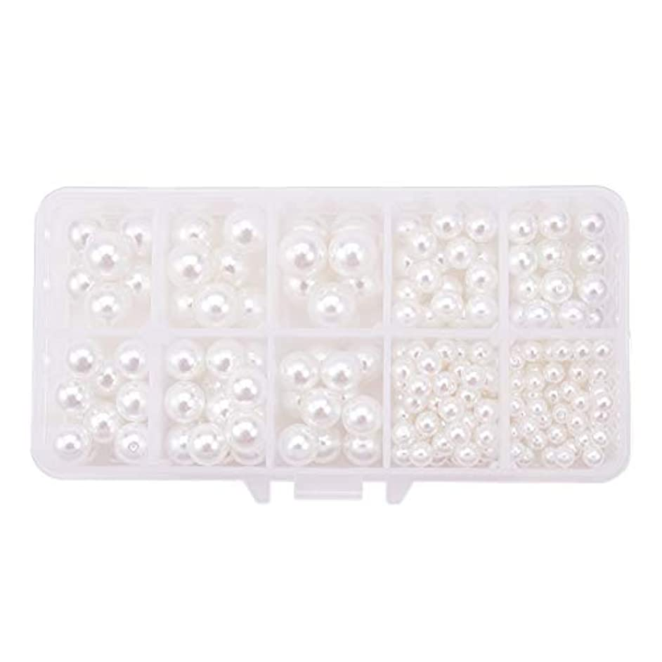 PH PandaHall About 220pcs 5 Sizes Half Drilled Imitated Pearl Beads for Vase Fillers, Wedding, Party, Home Decoration (5mm, 6mm, 8mm, 10mm, 12mmWhite)