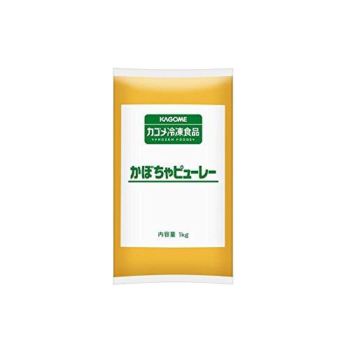 【冷凍】 業務用 かぼちゃ ピューレー 1kg 冷凍野菜 カボチャ カゴメ