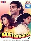 Majhdhaar (Year 1996) * Salman Khan, Rahul Roy, Manish Koirala