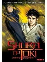 Mutsu Enmei Ryuu Gaiden: Shura No Toki - Age of Chaos - 1-26 End