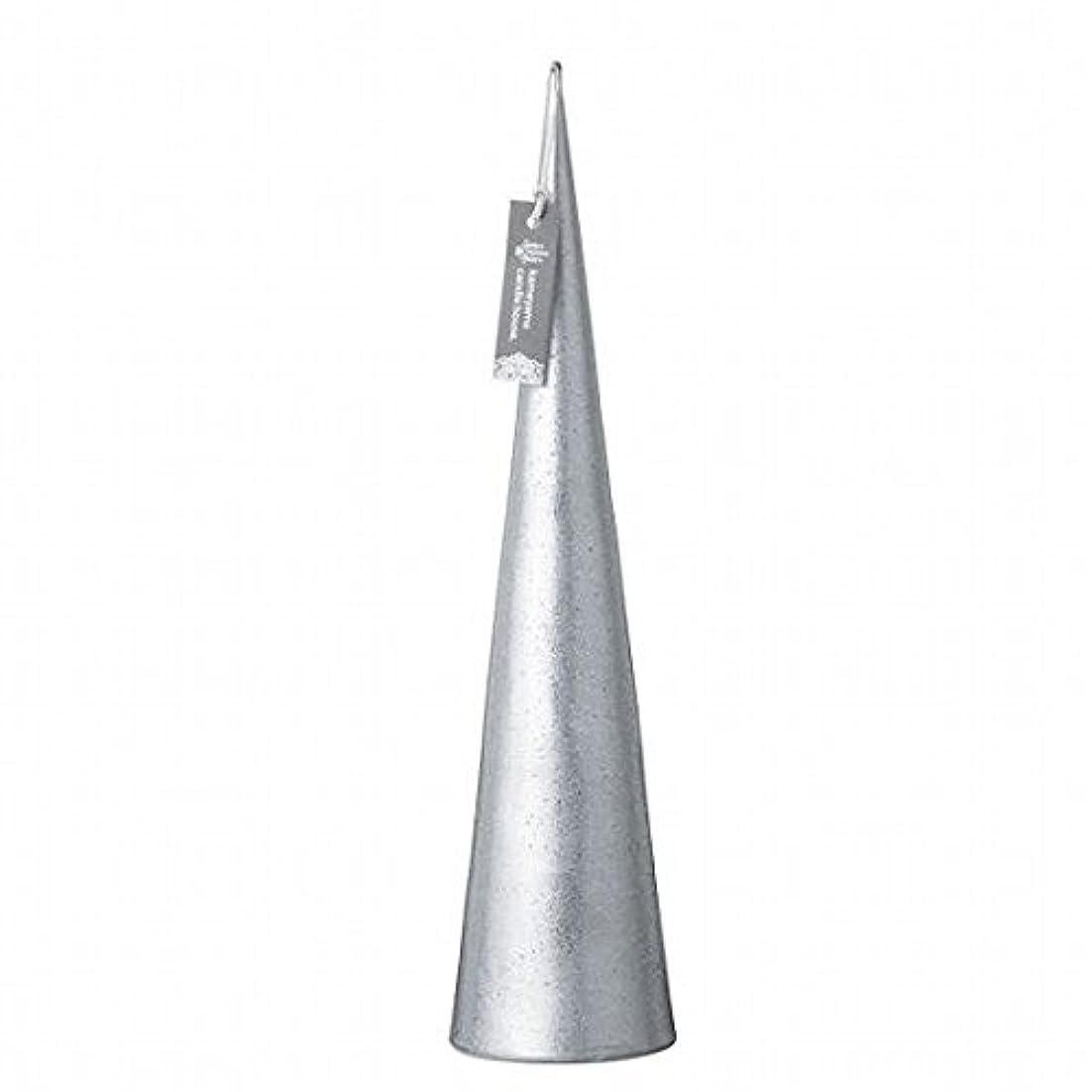引き渡すカーテン傾向kameyama candle(カメヤマキャンドル) メタリックコーンL 「 シルバー 」(A9560120SI)