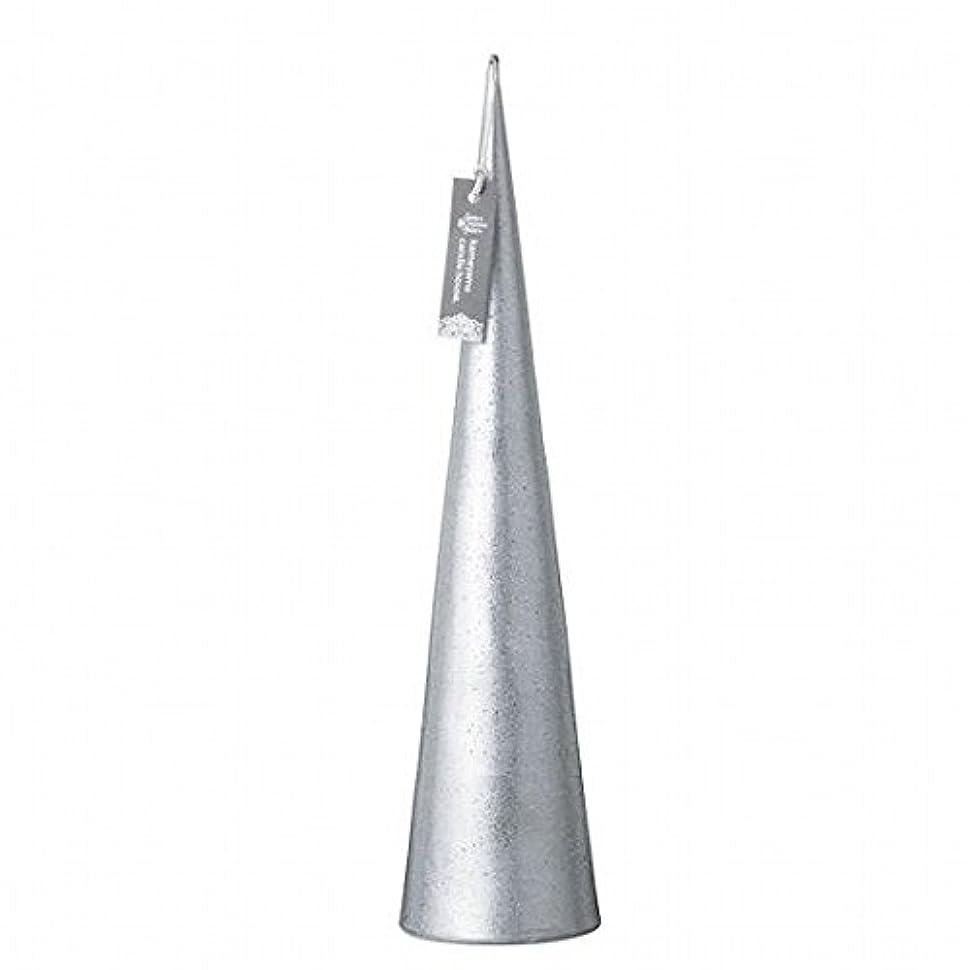 政権偽善無意味kameyama candle(カメヤマキャンドル) メタリックコーンL 「 シルバー 」(A9560120SI)
