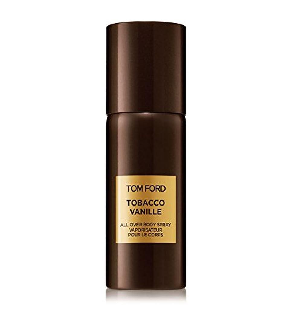 休眠社員悪因子Tom Ford Private Blend 'Tobacco Vanille' (トムフォード プライベートブレンド タバコバニラ) 5.0 oz (150ml) All Over Body Spray ボディースプレー
