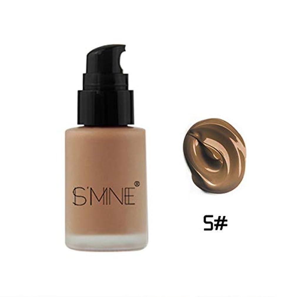 画面創始者疎外Symboat BBクリーム 女性 フェイスコンシーラー 美白 保湿 防水 ロングラスティングメイクアップ 健康的な自然な肌色 素肌感 化粧品