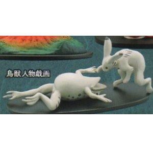 カプセルQミュージアム 日本切手立体図録 [5.鳥獣人物戯画](単品)