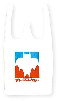 ティーズファクトリー エコバッグ サトーココノカドー レジ袋風 クレヨンしんちゃん ホワイト 14.7×31×61cm