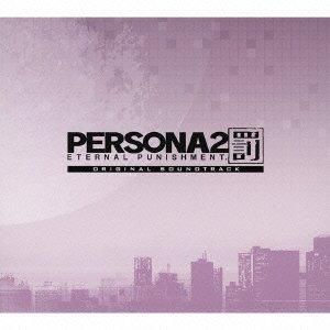 Persona 2 Batsu Eternal Punishment Original Soundtrack