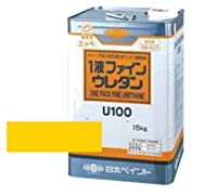日本ペイント 1液ファインウレタンU100 エコロエロー 15kg