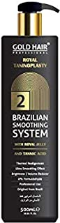 Gold Hair Professional Brazillian Smoothing System | Step 2 | 500ml, Smoothing Treatment, Frizz-free Straightening, Deep H...