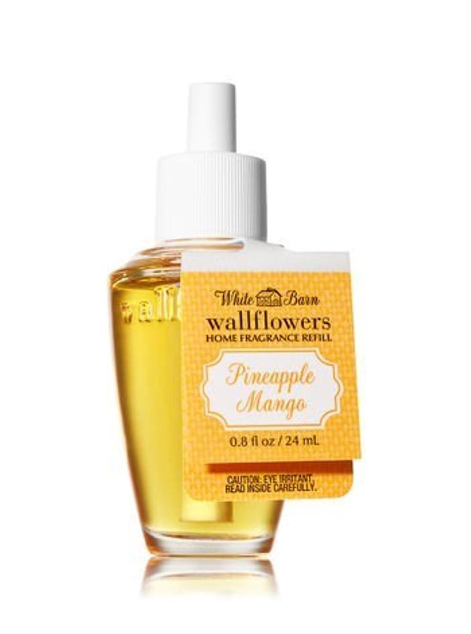 オレンジ消毒するクルー【Bath&Body Works/バス&ボディワークス】 ルームフレグランス 詰替えリフィル パイナップルマンゴー Wallflowers Home Fragrance Refill Pineapple Mango [並行輸入品]