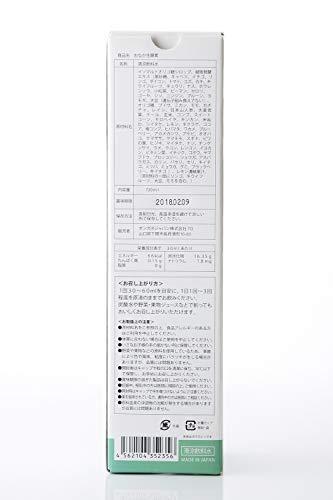 オンガネジャパン『おなか生酵素ドリンク』