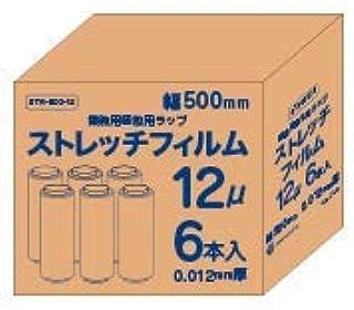 ストレッチフィルム 500mm幅x300mx0.012mm厚 透明 6本/箱 LLDPE素材