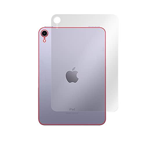 ミヤビックス iPad mini 第6世代   2021 (Wi-Fiモデル) 用 PET製フィルム 強化ガラス同等の硬度 高硬度9H素材採用 低反射タイプ 背面 保護 フィルム 日本製