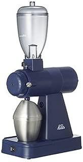 カリタ コーヒーミル ネクストG 電動ミル 61092 スモーキーブルー
